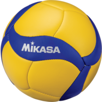 Mikasa Promotional Replica Ball V200W